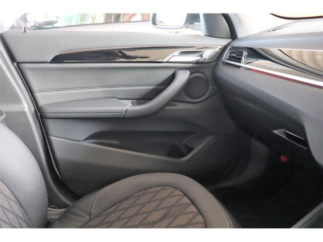 xDrive 20i xライン 4WD 1年保証付 ・ナビ・CD・DVD・Bluetooth・USB・ミラーETC・バックカメラ・スマートキー・Pリアゲート・ハーフレザーシート・LED・前後ソナー・18AW(26枚目)