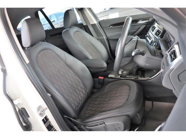 xDrive 20i xライン 4WD 1年保証付 ・ナビ・CD・DVD・Bluetooth・USB・ミラーETC・バックカメラ・スマートキー・Pリアゲート・ハーフレザーシート・LED・前後ソナー・18AW(27枚目)