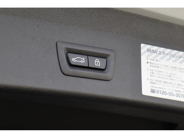 xDrive 20i xライン 4WD 1年保証付 ・ナビ・CD・DVD・Bluetooth・USB・ミラーETC・バックカメラ・スマートキー・Pリアゲート・ハーフレザーシート・LED・前後ソナー・18AW(35枚目)