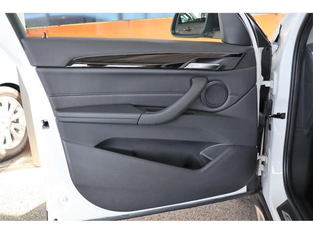 xDrive 20i xライン 4WD 1年保証付 ・ナビ・CD・DVD・Bluetooth・USB・ミラーETC・バックカメラ・スマートキー・Pリアゲート・ハーフレザーシート・LED・前後ソナー・18AW(36枚目)