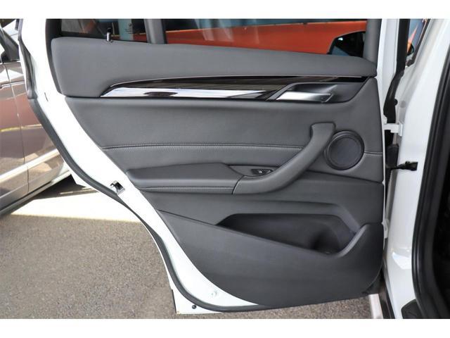 xDrive 20i xライン 4WD 1年保証付 ・ナビ・CD・DVD・Bluetooth・USB・ミラーETC・バックカメラ・スマートキー・Pリアゲート・ハーフレザーシート・LED・前後ソナー・18AW(38枚目)