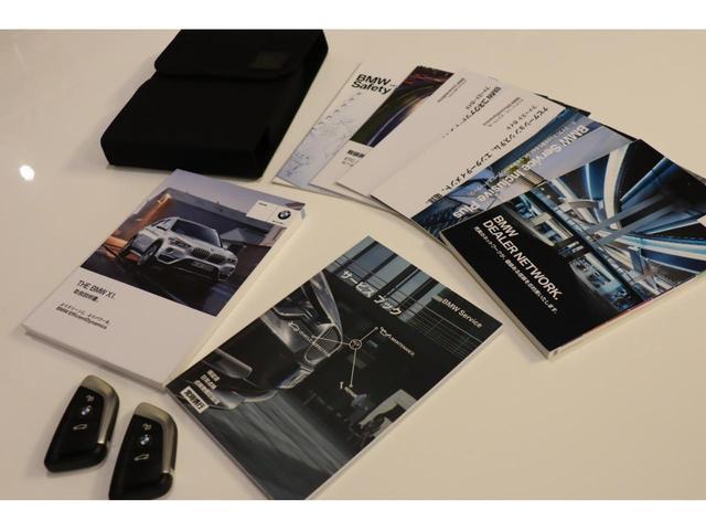 xDrive 20i xライン 4WD 1年保証付 ・ナビ・CD・DVD・Bluetooth・USB・ミラーETC・バックカメラ・スマートキー・Pリアゲート・ハーフレザーシート・LED・前後ソナー・18AW(50枚目)