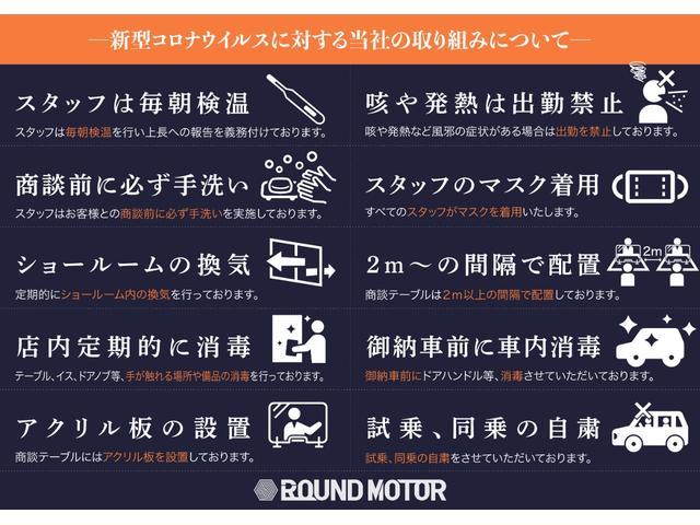クールスタイル 4WD(2枚目)