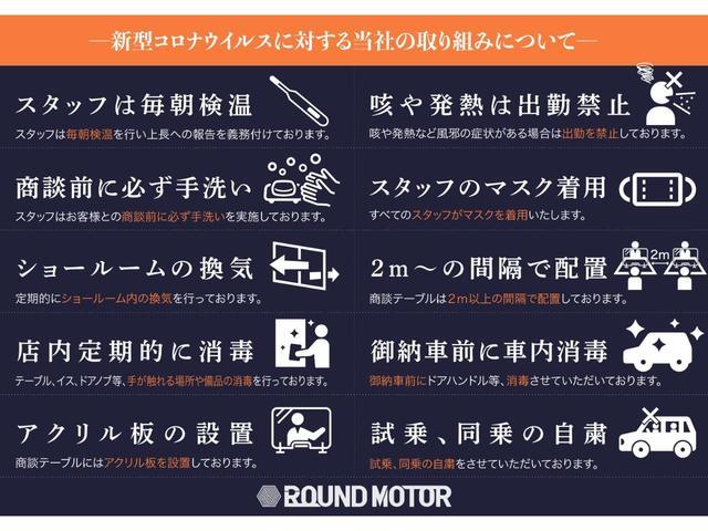 クールスタイル 4WD(51枚目)