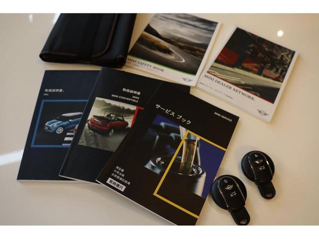クーパー 1年保証付き・ナビ・ETC・LEDヘッド・15AW・ETC・Bluetooth・スマートキー・プッシュスタート・AUX・USB(51枚目)