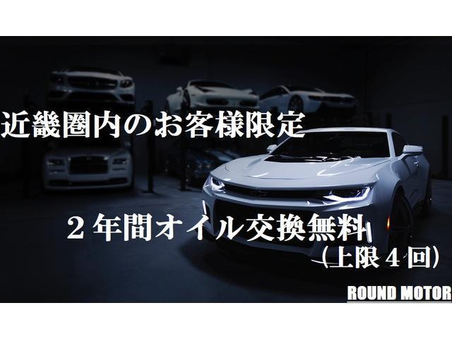 Sセンサリー・パフォーマンス・エディション 新車保証付 1オーナー・360カメラ・スマートキー・ETC・追従モード・LEDヘッドPシート・Pリアゲート・ハンドルヒーター・シートヒーター・黒革シート・衝突軽減B・Bluetooth・19AW(5枚目)