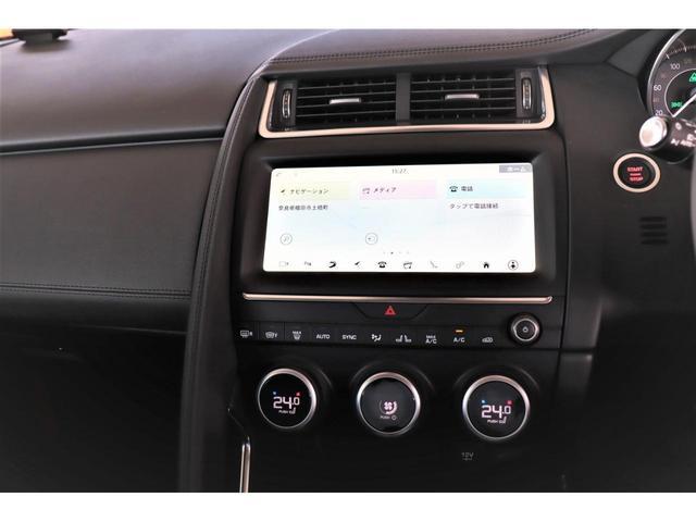 Sセンサリー・パフォーマンス・エディション 新車保証付 1オーナー・360カメラ・スマートキー・ETC・追従モード・LEDヘッドPシート・Pリアゲート・ハンドルヒーター・シートヒーター・黒革シート・衝突軽減B・Bluetooth・19AW(25枚目)