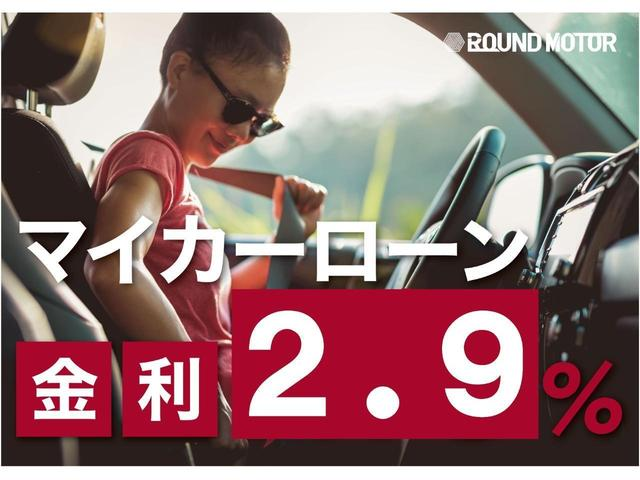 ヴォーグスプリーム 1年保証付・50台限定車・ナビ・ETC・ハーマンカードン・FRソナー・サンルーフ・エアサス・Bカメラ・Pシート・HIDヘッド・CD・DVD・AUX・ハンドルヒーター・革シート・20AW・クルコン(4枚目)