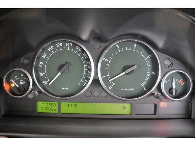 ヴォーグスプリーム 1年保証付・50台限定車・ナビ・ETC・ハーマンカードン・FRソナー・サンルーフ・エアサス・Bカメラ・Pシート・HIDヘッド・CD・DVD・AUX・ハンドルヒーター・革シート・20AW・クルコン(22枚目)