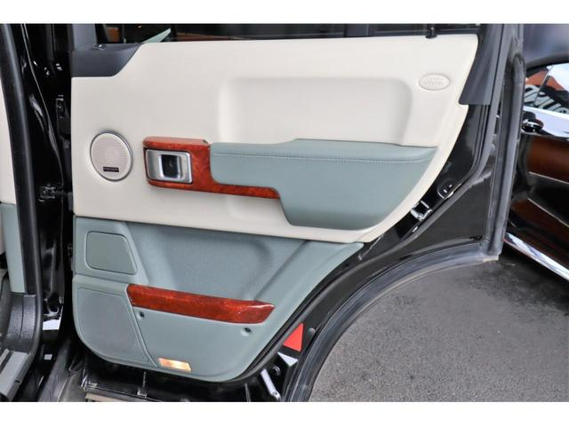 ヴォーグスプリーム 1年保証付・50台限定車・ナビ・ETC・ハーマンカードン・FRソナー・サンルーフ・エアサス・Bカメラ・Pシート・HIDヘッド・CD・DVD・AUX・ハンドルヒーター・革シート・20AW・クルコン(39枚目)