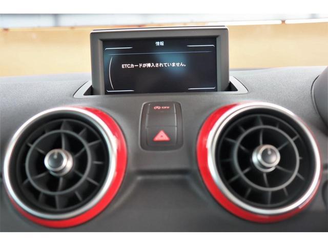 アドマイアード2リミテッド 1年保証付 1オーナー・ナビ・地デジ・Bカメラ・スマートキー・ETC・Bluetooth・CD・DVD・17AW・アイドリングストップ・SD・革巻きハンドル・HIDヘッド(25枚目)