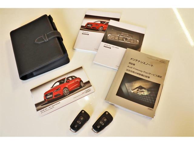 アドマイアード2リミテッド 1年保証付 1オーナー・ナビ・地デジ・Bカメラ・スマートキー・ETC・Bluetooth・CD・DVD・17AW・アイドリングストップ・SD・革巻きハンドル・HIDヘッド(50枚目)