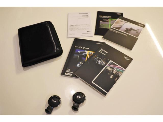 ワン 1年保証付・1オーナー・プッシュスタート・AUX・MINI BOOST CD・禁煙車・15インチホイール・電動格納ミラー・盗難防止装置(44枚目)