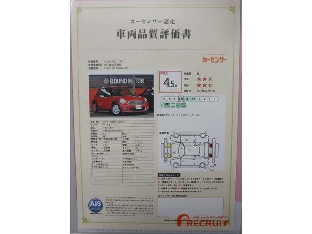 ワン 1年保証付・1オーナー・プッシュスタート・AUX・MINI BOOST CD・禁煙車・15インチホイール・電動格納ミラー・盗難防止装置(45枚目)