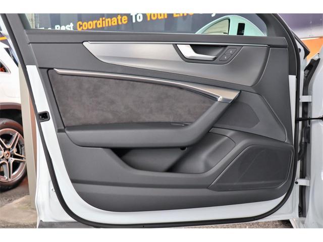 40TDIクワトロ スポーツ Sラインパッケージ 新車保証付・1オーナー・360カメラ・バーチャルコックピット・イージークローザー19AW・ドラレコ前後・フルセグ・ナビ・ETC・スマートキー・レーンアシスト・本革シート・Pシート・4WD(43枚目)