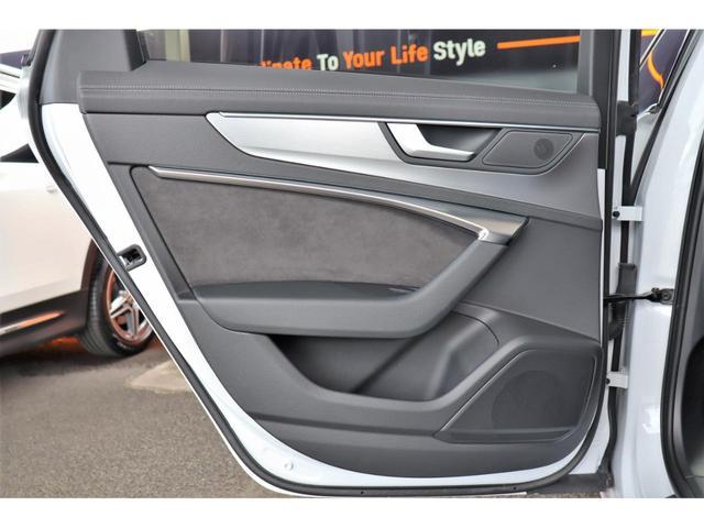 40TDIクワトロ スポーツ Sラインパッケージ 新車保証付・1オーナー・360カメラ・バーチャルコックピット・イージークローザー19AW・ドラレコ前後・フルセグ・ナビ・ETC・スマートキー・レーンアシスト・本革シート・Pシート・4WD(45枚目)