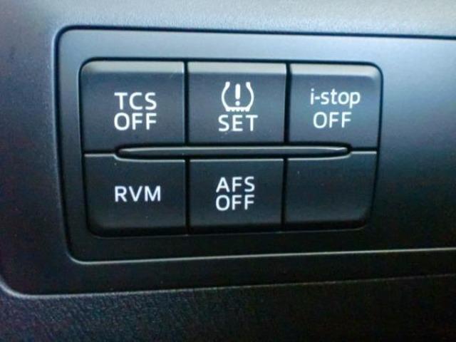 便利な機能や安全機能も充実しています。