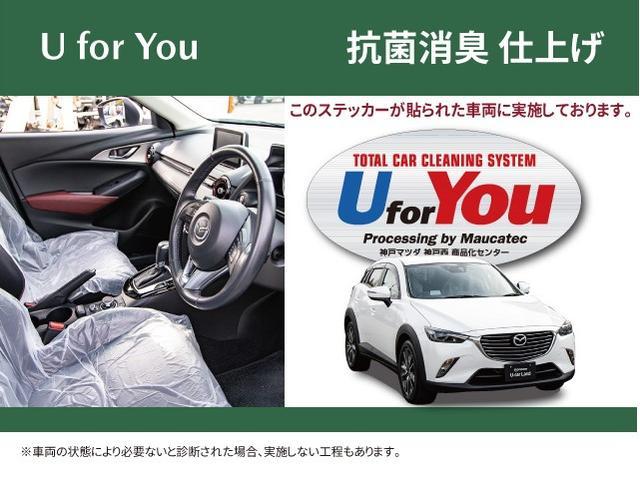 「マツダ」「ビアンテ」「ミニバン・ワンボックス」「兵庫県」の中古車32