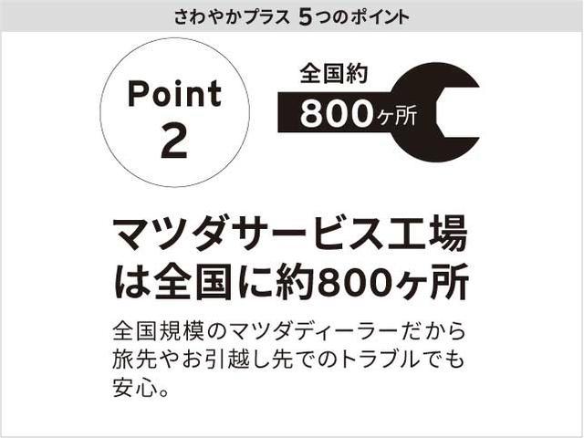「マツダ」「アクセラスポーツ」「コンパクトカー」「兵庫県」の中古車23