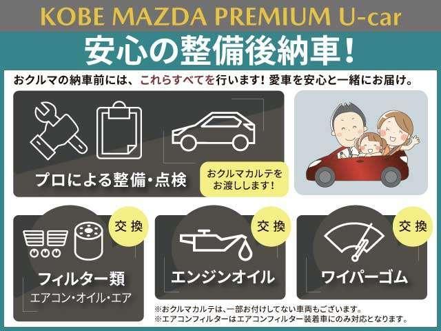 「マツダ」「アクセラスポーツ」「コンパクトカー」「兵庫県」の中古車2