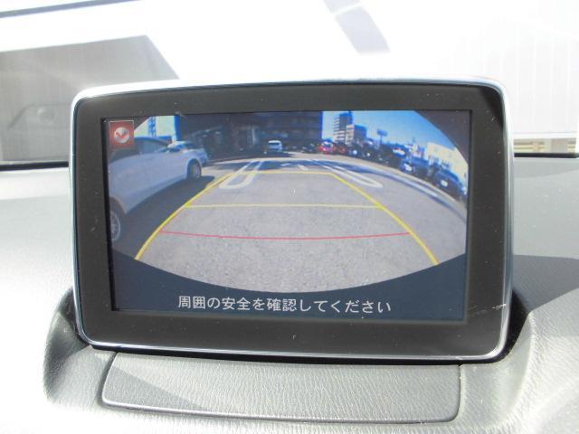 バックモニター付きで駐車が苦手な方もとっても安心!