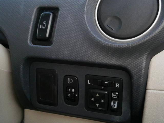 「三菱」「eKワゴン」「コンパクトカー」「京都府」の中古車15