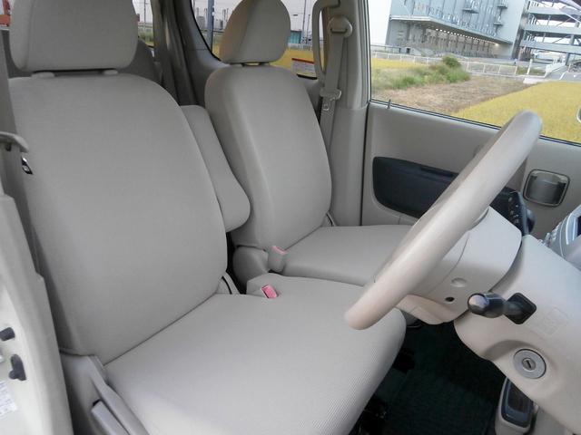 「三菱」「eKワゴン」「コンパクトカー」「京都府」の中古車16