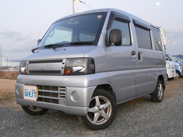 「三菱」「ミニキャブバン」「軽自動車」「京都府」の中古車9