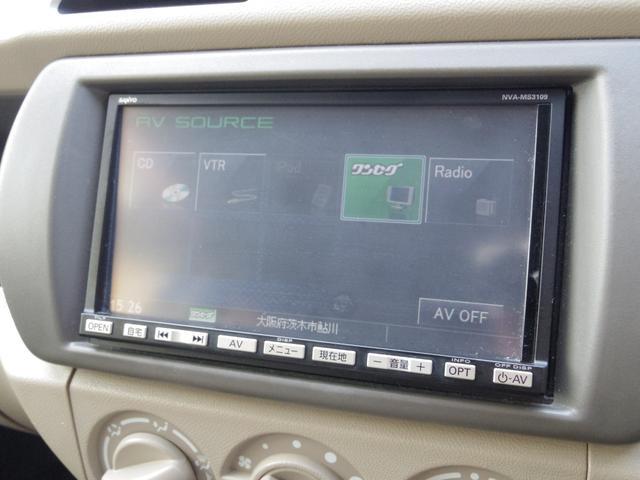 キーレス/電格ミラー/ナビワンセグTV/バックカメラ/ETC!駐車場を選ばない高さ153CM!かわいいブラウンのキャロル!練習用やお買い物用などにいかがですか?