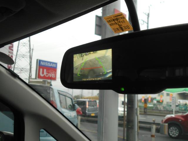 日産 デイズ ハイウェイスターX  Mナビ TV バックカメラ キセノン