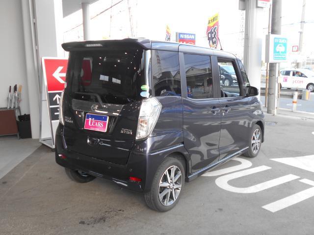 日産のハイトワゴンといえば、デイズルークス!方側オートドアなど快適装備も充実のインテリジェント軽!