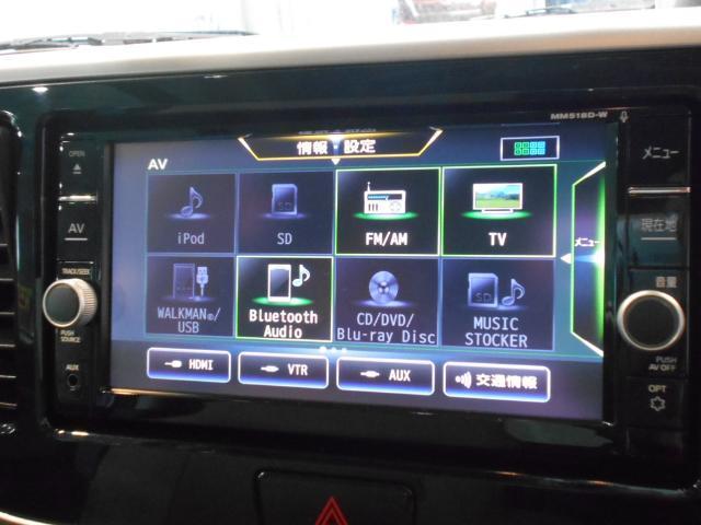フルセグTV、DVD、ブルーレイ、CD、AM、FM、Bluetoothオーディオ等々のマルチなメディアに対応!!ドライブが楽しくなっちゃいます!