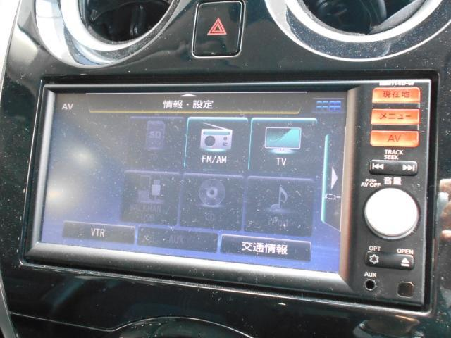 CD・フルセグTV・ラジオなどの音響をドライブ中にお楽しみ頂けます!