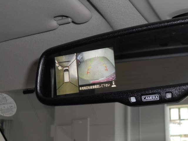 ハイウェイスター X 660 ハイウェイスターX メモリーナビ アラウンドビューモニター 衝突軽減ブレーキ 踏み間違い防止 LEDヘッドランプ ハイビームアシスト ETC 試乗車 禁煙車(14枚目)
