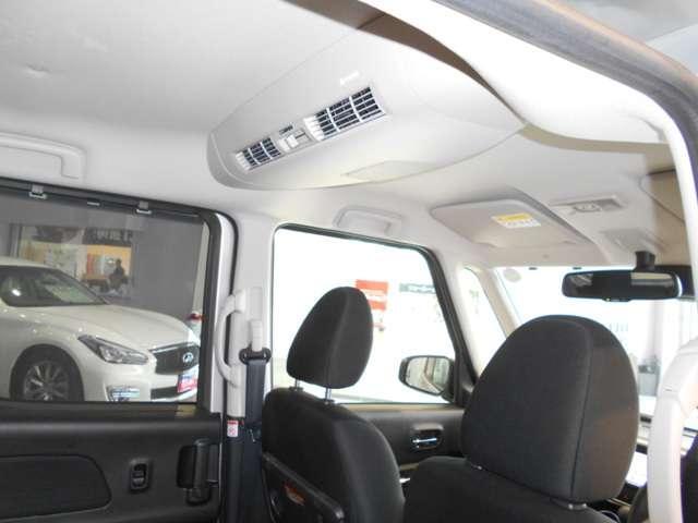 ハイウェイスター X 660 ハイウェイスターX メモリーナビ アラウンドビューモニター 衝突軽減ブレーキ 踏み間違い防止 LEDヘッドランプ ハイビームアシスト ETC 試乗車 禁煙車(19枚目)