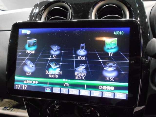 e-パワー X 1.2 e-POWER X パナソニック製の大画面メモリーナビ アラウンドビューモニター 衝突軽減ブレーキ 踏み間違い防止 15インチアルミホイール ETC 試乗車 禁煙車(14枚目)