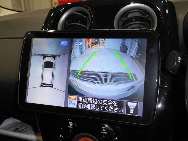 e-パワー X 1.2 e-POWER X パナソニック製の大画面メモリーナビ アラウンドビューモニター 衝突軽減ブレーキ 踏み間違い防止 15インチアルミホイール ETC 試乗車 禁煙車(15枚目)