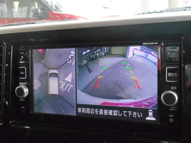 ハイウェイスター Gターボ 660 ハイウェイスター Gターボ メモリーナビ 両側電動スライド オートクルーズ 衝突軽減ブレーキ 前方踏み間違い防止 LEDヘッドライト ハイビームアシスト アラウンドビューモニター ETC(13枚目)