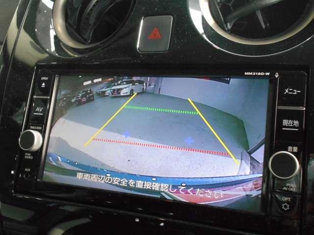 e-パワー X 1.2 e-POWER X メモリーナビ バックカメラ 衝突軽減ブレーキ 踏み間違い防止 ハイビームアシスト オートライト ETC 試乗車 禁煙車(13枚目)