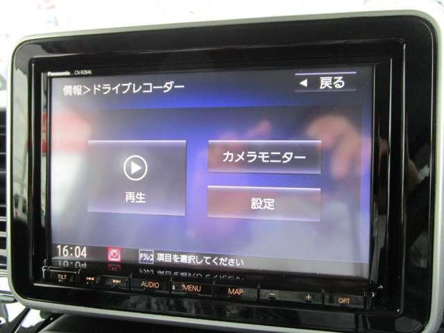 660 カスタム ハイブリッド XS 緊急ブレーキ 踏み間違い防止 DVD再生可能メモリーナビ 全方位カメラ 両側電動スライド LEDライト オートライト シートヒーター エアロ ドラレコ ETC 15インチアルミ(7枚目)