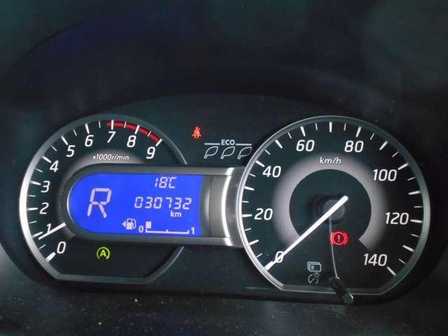ハイウェイスター Gターボ 660 ハイウェイスター Gターボ メモリーナビ 全方位カメラ 衝突軽減 踏み間違い防止 オートクルーズ LEDライト ハイビームアシスト オートライト 両側電動スライドドア ドラレコ ETC(12枚目)