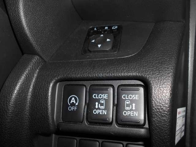 ハイウェイスター Gターボ 660 ハイウェイスター Gターボ メモリーナビ 全方位カメラ 衝突軽減 踏み間違い防止 オートクルーズ LEDライト ハイビームアシスト オートライト 両側電動スライドドア ドラレコ ETC(14枚目)
