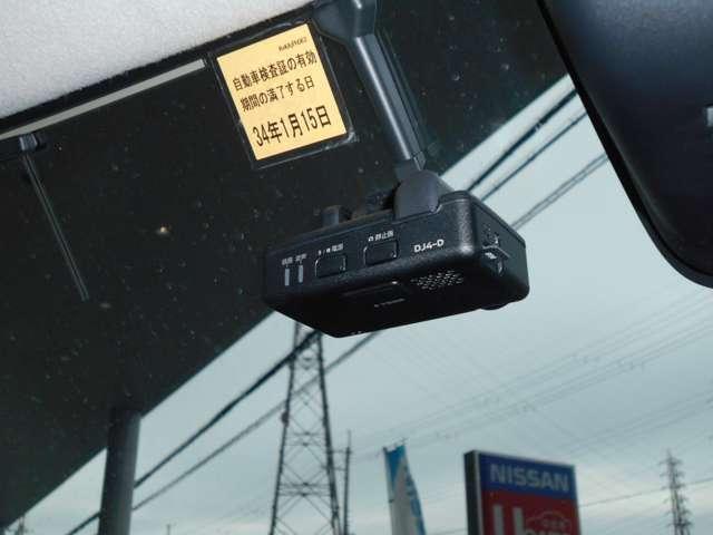 ハイウェイスター Gターボ 660 ハイウェイスター Gターボ メモリーナビ 全方位カメラ 衝突軽減 踏み間違い防止 オートクルーズ LEDライト ハイビームアシスト オートライト 両側電動スライドドア ドラレコ ETC(17枚目)