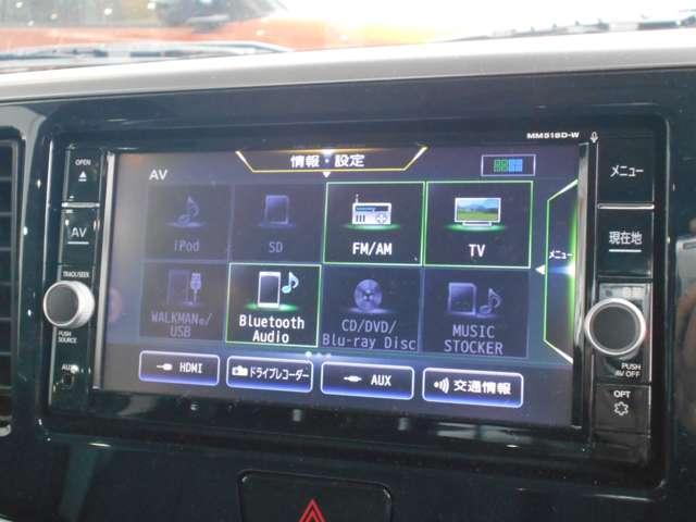 ハイウェイスター Gターボ 660 ハイウェイスター Gターボ メモリーナビ 全方位カメラ 衝突軽減 踏み間違い防止 オートクルーズ LEDライト ハイビームアシスト オートライト 両側電動スライドドア ドラレコ ETC(19枚目)