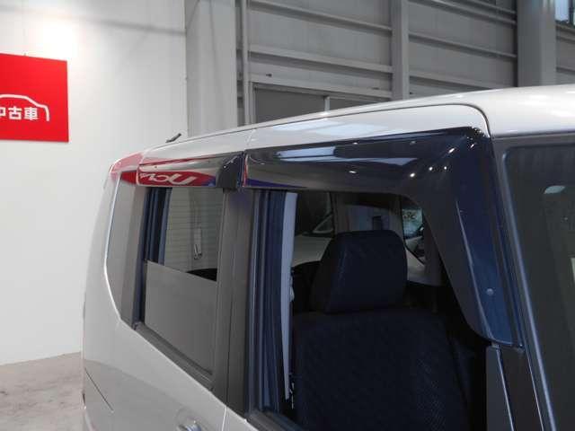 G・Aパッケージ 660 カスタムG Aパッケージ メモリーナビ バックカメラ 両側電動スライドドア HIDライト オートライト 衝突軽減ブレーキ 14インチアルミ ETC ドライブレコーダー スマートキー(7枚目)
