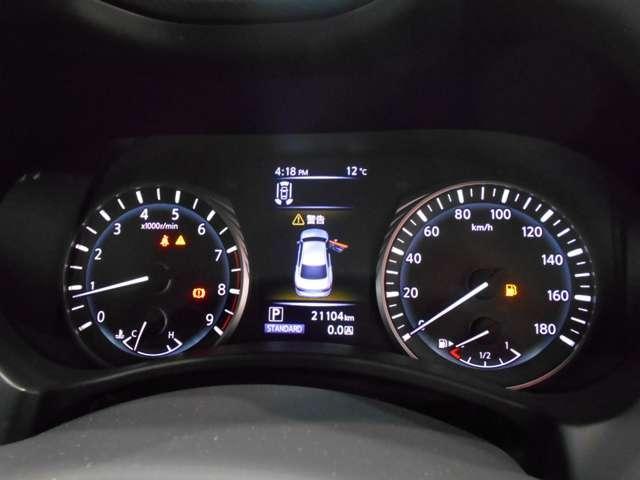 GT タイプP 3.0 GT タイプP 専用メモリーナビ 全方位カメラ クルーズコントロール 衝突軽減ブレーキ 踏み間違い LEDライト ハイビームアシスト オートライト シートヒーター 18インチアルミ ETC(13枚目)