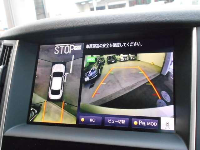 GT タイプP 3.0 GT タイプP 専用メモリーナビ 全方位カメラ クルーズコントロール 衝突軽減ブレーキ 踏み間違い LEDライト ハイビームアシスト オートライト シートヒーター 18インチアルミ ETC(17枚目)