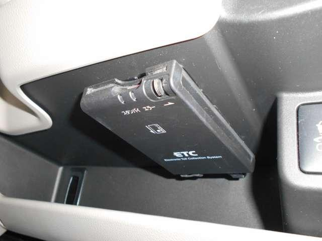 X 660 X 衝突軽減 踏み間違い メモリーナビ(フルセグTV・DVD再生・音楽録音可能) 全方位カメラ スマートキー ETC プライバシーガラス ハロゲンヘッドライト 車線逸脱警報 ドライブレコーダー(13枚目)
