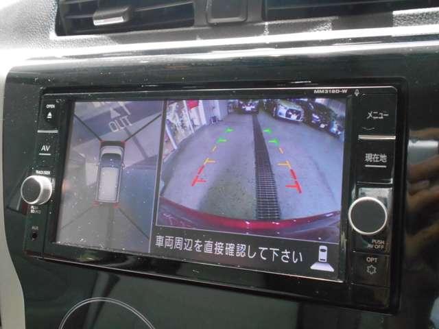 X 660 X 衝突軽減 踏み間違い メモリーナビ(フルセグTV・DVD再生・音楽録音可能) 全方位カメラ スマートキー ETC プライバシーガラス ハロゲンヘッドライト 車線逸脱警報 ドライブレコーダー(17枚目)