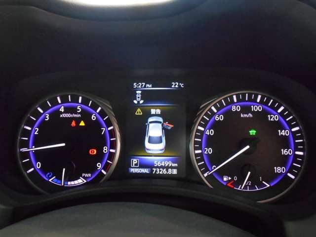 350GT ハイブリッド タイプP 3.5 350GT ハイブリッド タイプP クルーズコントロール 衝突軽減 踏み間違い 専用メモリーナビ 全方位カメラ LEDライト ハイビームアシスト 本革シート シートヒーター パワーシート(11枚目)